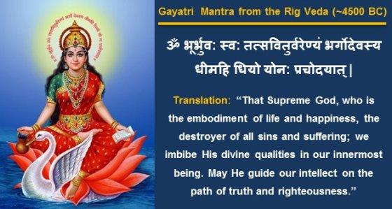 gayatri-mata-gayatri-mantra-meaning